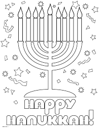 hanukkah coloring page printable