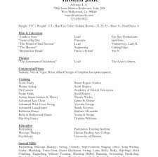 Special Skills For Acting Resume Resume Skills Special Template Computer Literate Cook Food Service 18