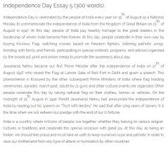 easy speech easy speech in hindi anchoring script   full 15 speech here collectionwishes in easy speech 15 2016 easy speech in hindi anchoring script nibandh 70th independence day