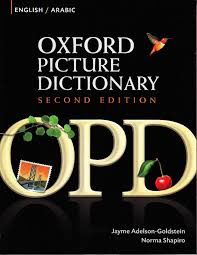 Oxford Picture Dictionary Arabic English - Calaméo