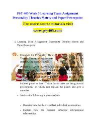 australia education essay urdu pdf