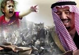 Image result for فرانسه از پادشاه آل سعود قدردانی کرد