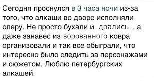 Российские летчики-убийцы, которые бомбят Сирию: InformNapalm обнародовал личные данные 116 офицеров ВКС РФ - Цензор.НЕТ 94