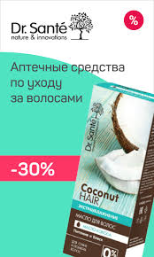 Средства для матери и ребенка Emolium купить в Москве ...