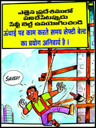 Safety Health And Environment Safety Poster Work At Height In