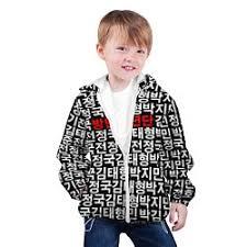 <b>Куртки BTS</b> от 3555 руб, купить в интернет магазине