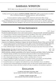 Network Administrator Resume Example Administrator Resume Template ...