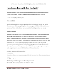 Pendekatan induktif dan deduktif penalaran logika carina kusuma wardani academia edu contoh soal menyusun kalimat acak menjadi paragraf bahasa download surat lamaran kerja analisis bank (word pdf) teknik menentukan kesimpulan berbagaireviews com. Penalaran Induktif Dan Deduktif