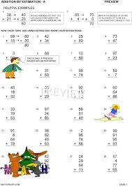 Addition Worksheets by Math Crush