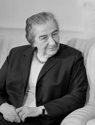 list of people from milwaukee golda meir
