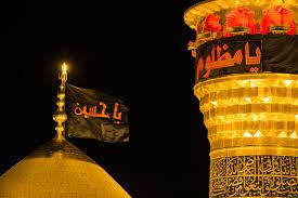 نتیجه تصویری برای درباره امام حسین