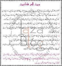 Weight Losing Diet Plan In Urdu