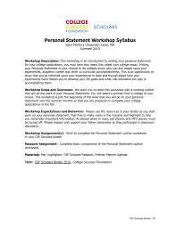 Personal Statement Outline Personal Statement Workshop Syllabus