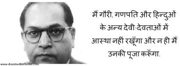 22 Vows administered by Dr Babasaheb Ambedkar | Dr. B. R. ...
