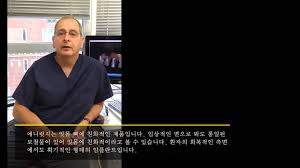 Dr. Anthony Ceccacci - YouTube