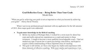 goal reflection essay dochub