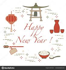 Happy New Year 2019 Card New Year Symbols Japan Lantern