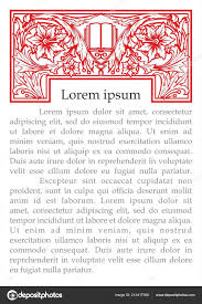 old russian book frontispiece le page decorative design stock vector