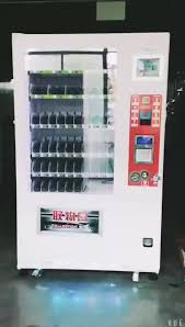 Biggest Vending Machine Manufacturer