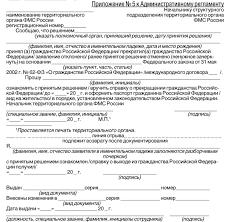 Заявление на дипломную работу образец улгту Статья Москва Заявление на дипломную работу образец улгту