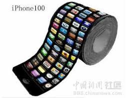 iphone 10000000000000000000000000. 1 / 20 iphone 10000000000000000000000000 i