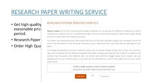 emerging markets inc custom essay service help co uk term papers