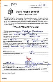 School Certificates Pdf 24 School Transfer Certificate Format Pdf Uchup State 14