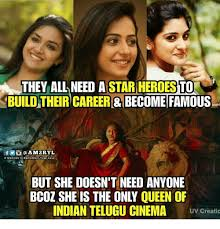 THEY ALL NEED A STAR HEROESTO BUILD THEIR CAREER BECOME FAMOUS EH Amazing Love Expretionce Mod Off Fotos Love Fotos Indian Telugu