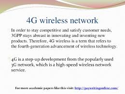 essay on wireless technology gatsby and daisy essay great gatsby essay the pursuit of the american dream online wattpad great