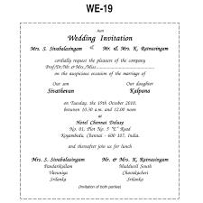 Gujarati Wedding Invitation Wording In English