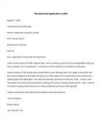 Rental Application Letter – Doorlist.me