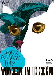 World Design Day Ico D