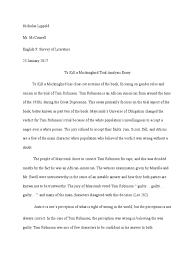 tkam trial analysis to kill a mockingbird justice