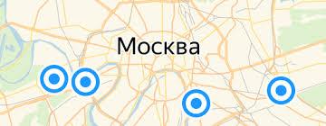 «<b>Арбуз астраханский</b>» — Дача, сад и огород — купить на Яндекс ...