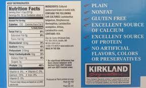 kirkland signature greek yogurt non fat plain calories nutrition