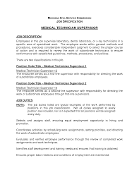 Medical Technologist Resume For Study Templates S Sevte