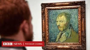 <b>Автопортрет</b> Ван Гога в состоянии психоза оказался подлинным ...
