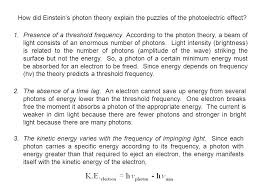 how did einstein s photon theory explain the puzzles of the photoelectric effect