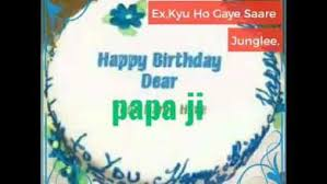 Happy Bday Papa Ji Cake Images All About Chevrolet