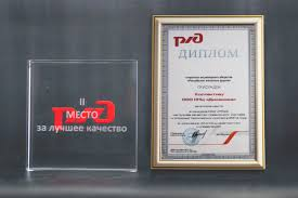 dynamics spc awards 2014 best quality of rolling stock and complex technical systems contest conducted by russian railways