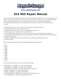 2013 kia rio engine diagram 2013 wiring diagrams
