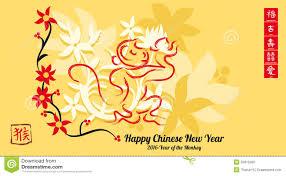 Imagini pentru new chinese year 2016