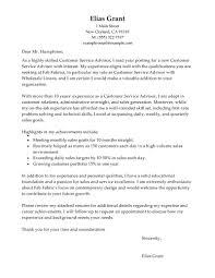 Service Advisor Cover Letter - Sarahepps.com -