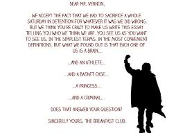 which breakfast club character are you breakfast club which breakfast club character are you quiz i got john bender