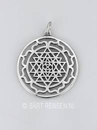 sri yantra lotus pendant silver or 14 crt gold