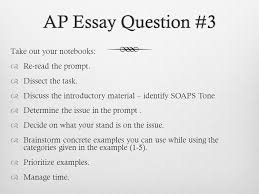 soapstone essay global history regents soapstone mr ott s classroom wiki pages the possibilty of evil essay