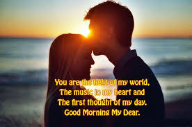 Good Morning Wife Quotes