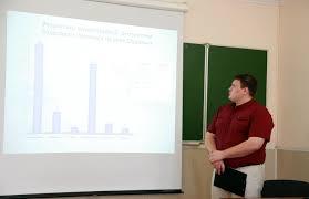 В ТГАСУ первый выпуск бакалавров по нефтегазовому делу Отдел по связям с общественностью