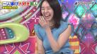 唐田えりかの最新おっぱい画像(9)