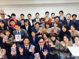 株式 会社 俺